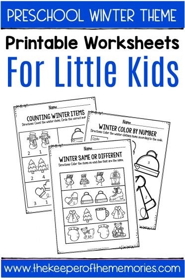 Preschool Winter Theme Printable Worksheets