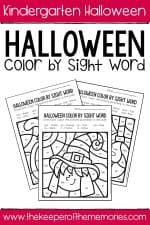 Color by Sight Word Halloween Kindergarten Worksheets + Freebie