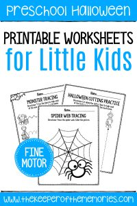 Printable Fine Motor Halloween Preschool Worksheets