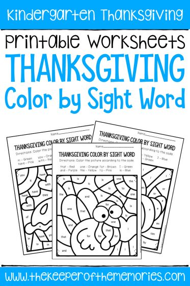 Color by Sight Word Thanksgiving Kindergarten Worksheets