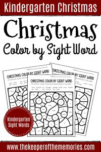 Color by Sight Word Christmas Kindergarten Worksheets Kindergarten Sight Words