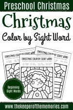 Color by Sight Word Christmas Pre-K Worksheets