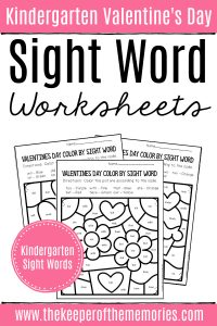 Color by Sight Word Valentine's Day Kindergarten Worksheets