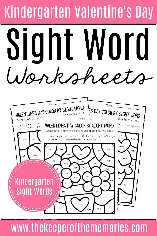 Color by Sight Word Valentine's Day Kindergarten Worksheets