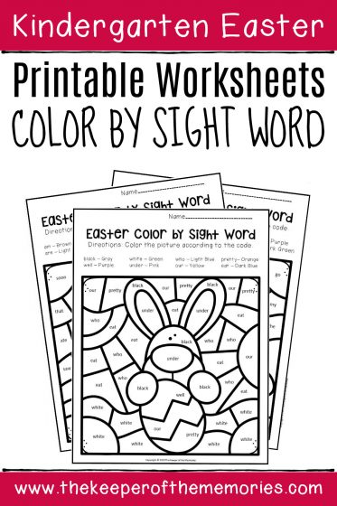 Easter Kindergarten Color by Sight Word with text: Kindergarten Easter Printable Worksheets Color by Sight Word