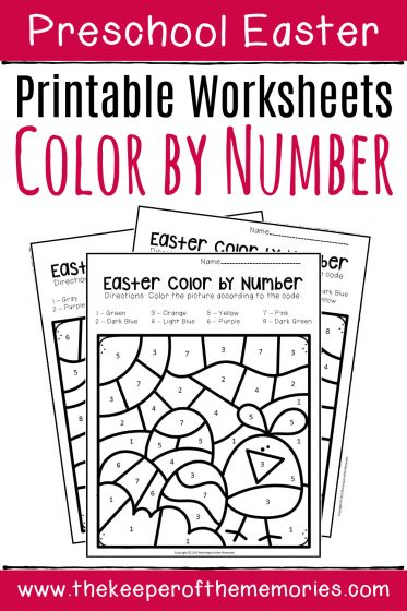 Color by Number Easter Preschool Worksheets with text: Preschool Easter Printable Worksheets Color by Number