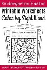 Color by Sight Word Easter Kindergarten Worksheets