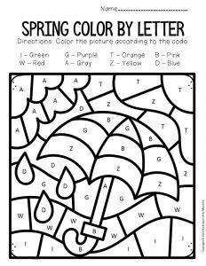 Color by Capital Letter Spring Preschool Worksheets Umbrella