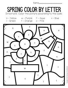 Color by Lowercase Letter Spring Preschool Worksheets Flower