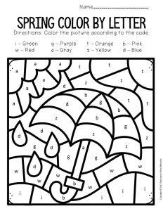 Color by Lowercase Letter Spring Preschool Worksheets Umbrella