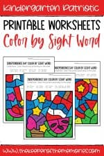 Color by Sight Word Independence Day Kindergarten Worksheets