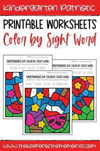 collage of Color by Sight Word Independence Day Kindergarten Worksheets with text: Kindergarten Patriotic Printable Worksheets Color by Sight Word