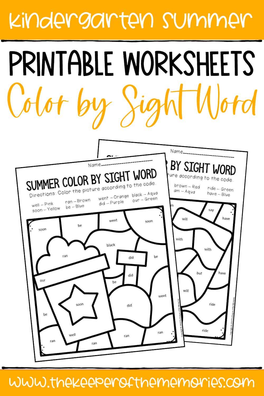 Color by Sight Word Summer Kindergarten Worksheets