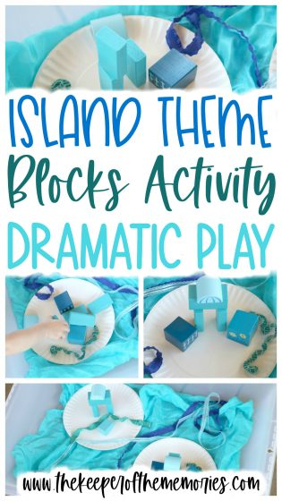 collage of island theme blocks activity images with text overlay: Island Theme Blocks Activity Dramatic Play