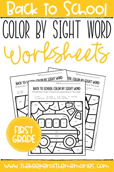 color by sight word worksheets with text: Back to School Color by Sight Word Worksheets First Grade