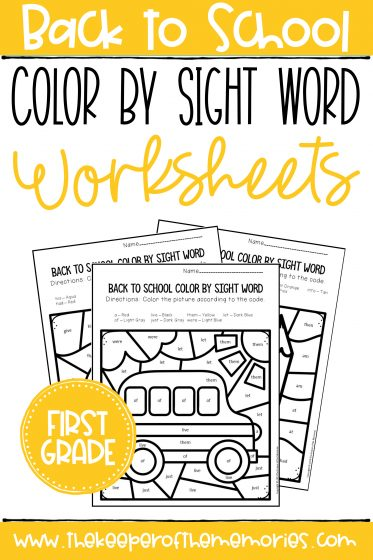 Color by Sight Word Back to School First Grade Worksheets with text: Back to School Color by Sight Word Worksheets First Grade