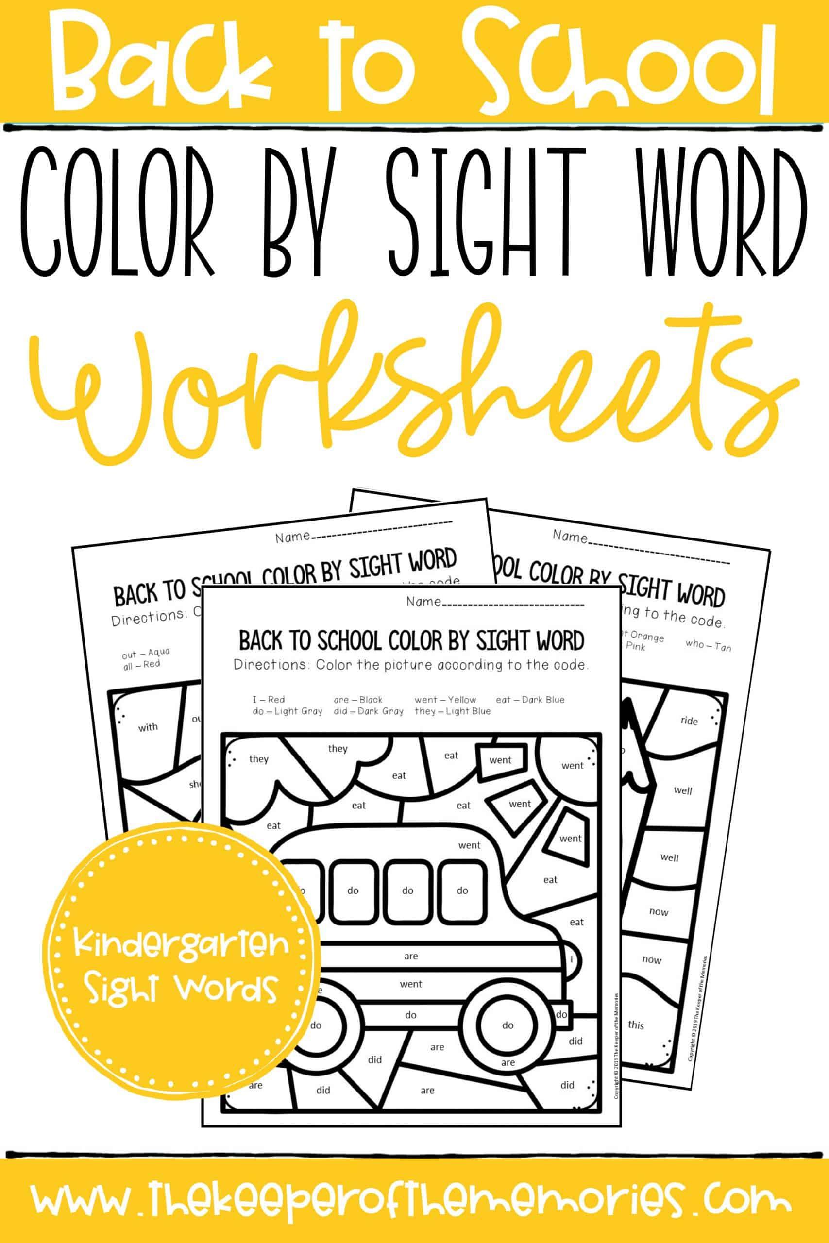 Color by Sight Word Back to School Kindergarten Worksheets