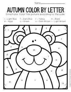 Color by Lowercase Letter Fall Preschool Worksheets Squirrel