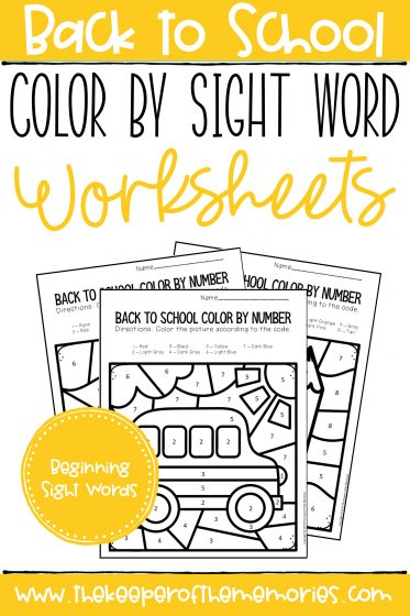 Back to School Worksheets with text: Back to School Color by Sight Word Worksheets Beginning Sight Words