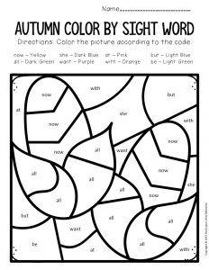 Color by Sight Word Fall Kindergarten Worksheeets Corn