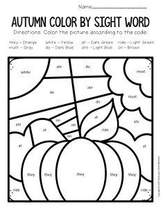 Color by Sight Word Fall Kindergarten Worksheets Pumpkin