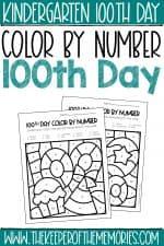 Color by Number 100th Day Kindergarten Worksheets